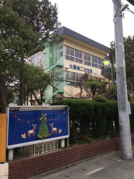 20171130 - 2017年11月30日(木)太陽幼稚園第1第2