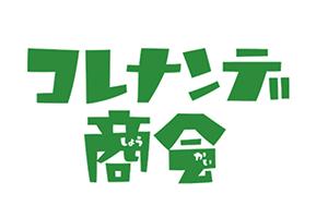 corenande - 映像のお仕事