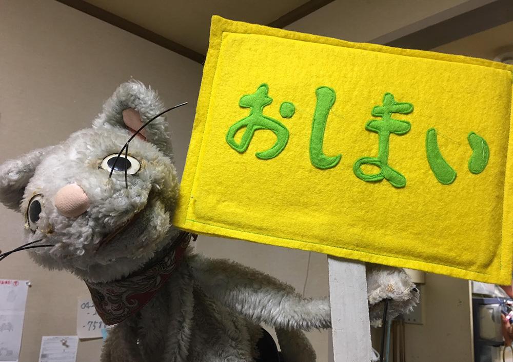 20181125 - 2018年11月25日(日)武蔵野中央図書館