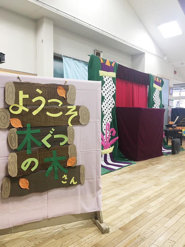 2020012401 - 2020年1月24日(金)三鷹小鳩幼稚園 「かくれんぼ」&ミニコンサート