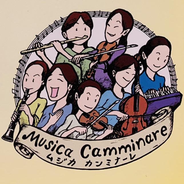 musica logo 644x644 - 音楽のお仕事